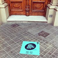 48h open house yok barcelona architecture event